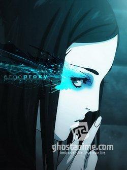 Смотреть аниме Эрго Прокси / Ergo Proxy онлайн бесплатно