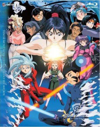 Смотреть аниме Тэнти - лишний! / Tenchi Muyou (фильм первый) онлайн бесплатно