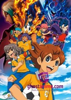 Смотреть аниме Одиннадцать Молний: Атака сильнейшей армии Огр / Gekijouban Inazuma Eleven онлайн бесплатно