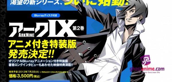 Вышло второе промо видео аниме «Ark IX»