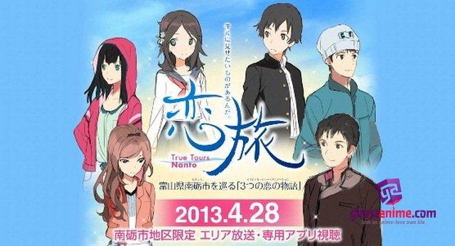 Промо короткометражки Koitabi ~True Tours Nanto