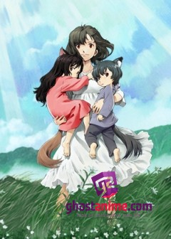 Смотреть аниме Ookami Kodomo no Ame to Yuki / The Wolf Children Ame and Yuki онлайн бесплатно