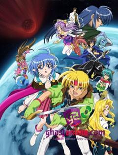 Смотреть аниме Звёздный океан Экс / Star Ocean Ex онлайн бесплатно