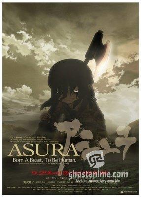 Смотреть аниме Асура (Фильм) / Asura (Mоvie) онлайн бесплатно