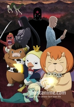 Смотреть аниме Явись, Азазель [ТВ-2] / Yondemasu yo, Azazel-san. Z онлайн бесплатно