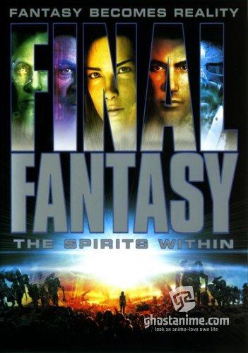 Смотреть аниме Последняя фантазия: Духи внутри / Final Fantasy: The Spirits Within онлайн бесплатно