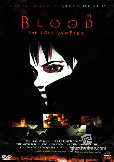 Смотреть аниме Кровь: Последний вампир / Blood: the Last Vampire онлайн бесплатно