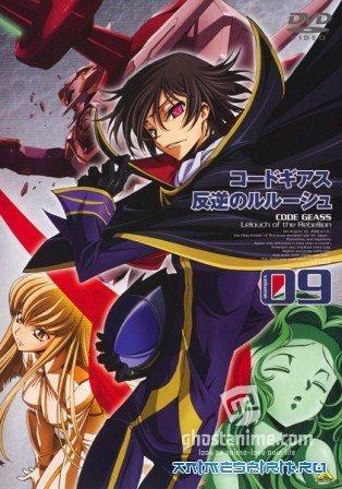 Смотреть аниме Код Гиас: Восставший Лелуш OVA-1 / Code Geass Hangyaku no Lelouch Special Edition онлайн бесплатно