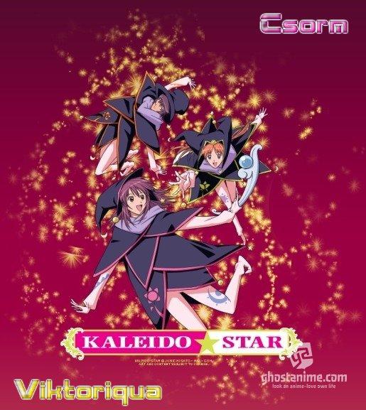 Огни Пестрой Арены [ТВ] / Kaleido Star: New Wings