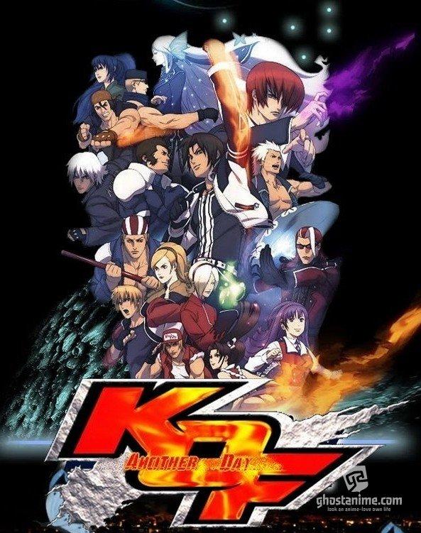 Смотреть аниме Король бойцов: На другой день / The King of Fighters: Another Day онлайн бесплатно
