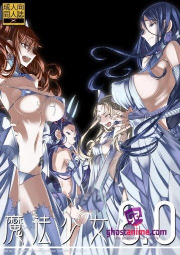 Абсолютная невинность: Девочки-волшебницы / Angelic White: Magical Girls