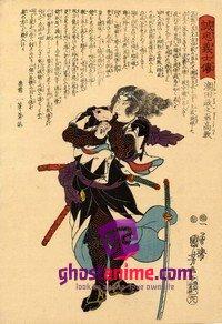 Религии Японии.
