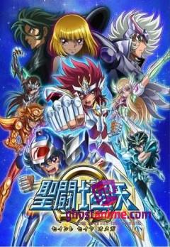 Смотреть аниме Рыцари Зодиака [ТВ-3] / Saint Seiya Omega: New Cloth Hen онлайн бесплатно