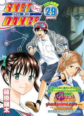 Скет Данс OVA / Sket Dance OVA