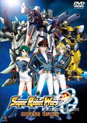 Смотреть аниме Войны супер-роботов \ Super Robot Taisen: OG Divine Wars онлайн бесплатно