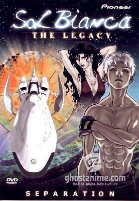 Смотреть аниме Сол Бьянка: Сокровища погибших планет / Sol Bianca: The Legacy онлайн бесплатно
