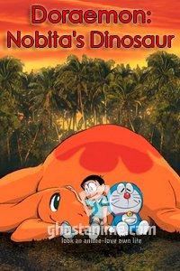 Смотреть аниме Дораэмон: Динозавр Нобита / Doraemon: Nobita's Dinosaur онлайн бесплатно