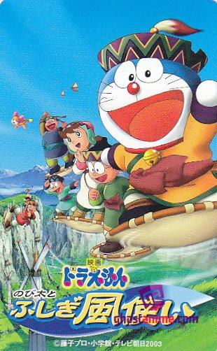 Смотреть аниме Дораэмон: Нобита и странный ветряной наездник / Doraemon: Nobita to Fushigi Kaze Tsukai онлайн бесплатно