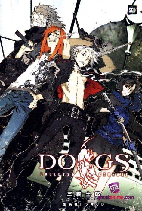 Смотреть аниме Псы: Бродячие псы, воющие во тьме / Dogs: Stray Dogs Howling in the Dark онлайн бесплатно