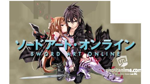 Мастера меча онлайн AMV / Sword art online AMV