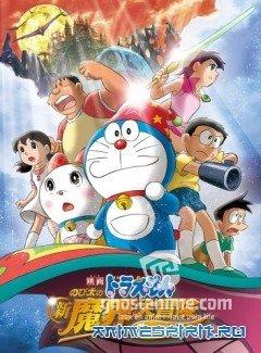 Смотреть аниме Дораэмон: Новое Приключение Нобиты - семь посыльных волшебства / Doraemon: Nobita's New Adventure - The seven messengers of magic онлайн бесплатно