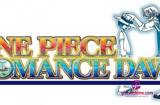 Европейский релиз игры «One Piece Romance Dawn»