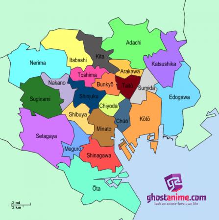 Специальные районы Токио.
