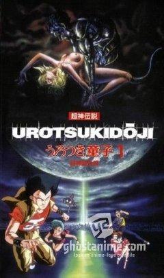 Уроцукидодзи: Легенда о Сверхдемоне OVA / Urotsukidoji: Legend of the Overfiend