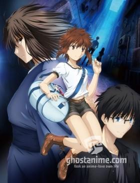 Смотреть аниме Граница пустоты: Благословение будущего / Gekijouban Kara no Kyoukai: Mirai Fukuin онлайн бесплатно