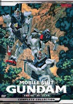 Смотреть аниме Мобильный воин ГАНДАМ: Восьмой взвод МС / Mobile Suit Gundam: The 08th MS Team [OVA] онлайн бесплатно