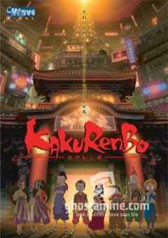 Смотреть аниме Kakurenbo: игра в прятки / Hide and Seek онлайн бесплатно