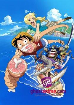 Смотреть аниме Ван-Пис: Романтическая Фантазия / One Piece: Romance Dawn Story онлайн бесплатно