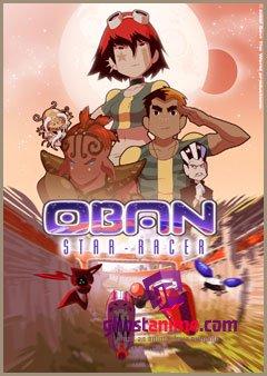 Смотреть аниме Обан: звёздные гонки / Molly Star-Racer онлайн бесплатно