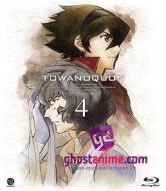 Смотреть аниме Towa no Quon 4: Guren no Shoushin онлайн бесплатно