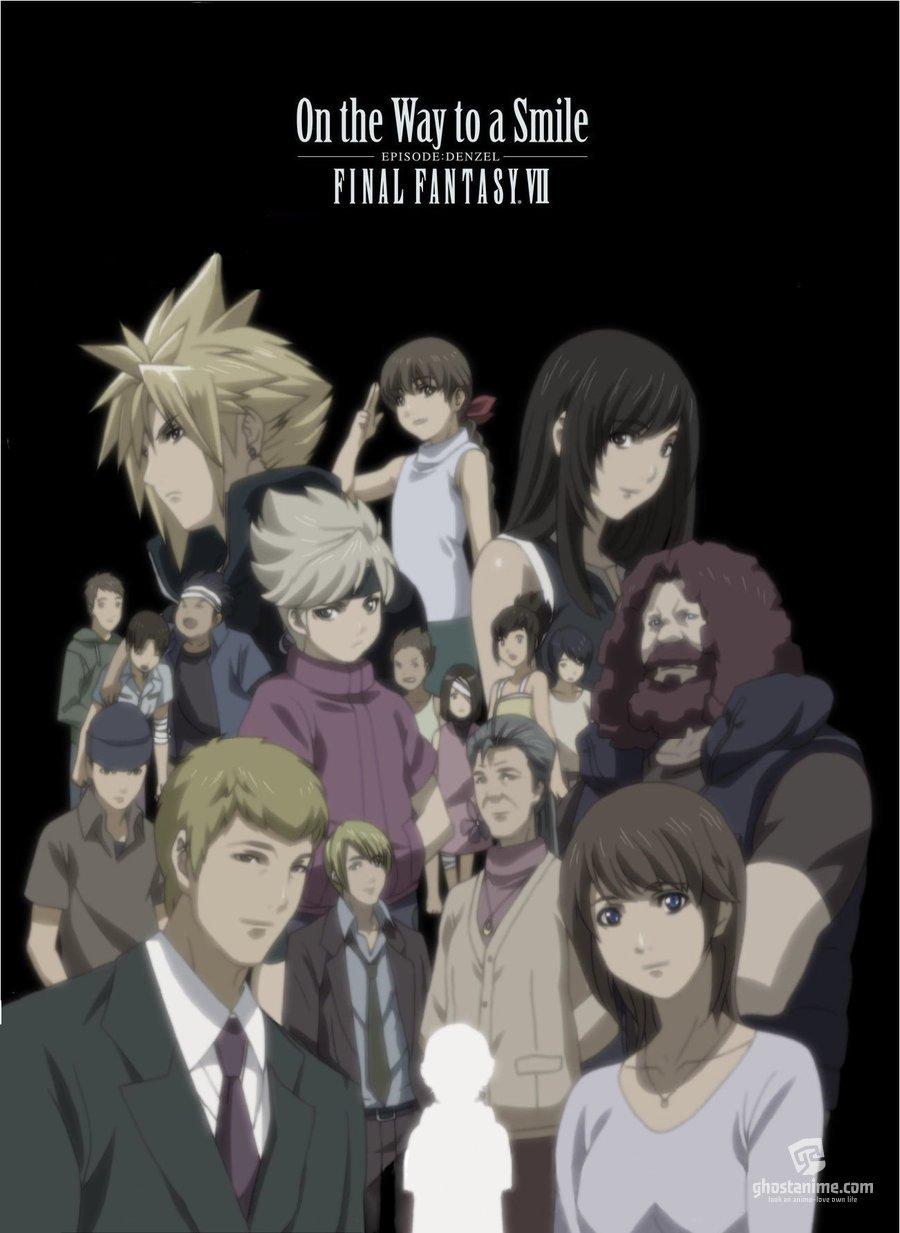 Смотреть аниме Последняя Фантазия VII: На Пути к Улыбке / Final Fantasy VII: On the Way to a Smile OVA онлайн бесплатно
