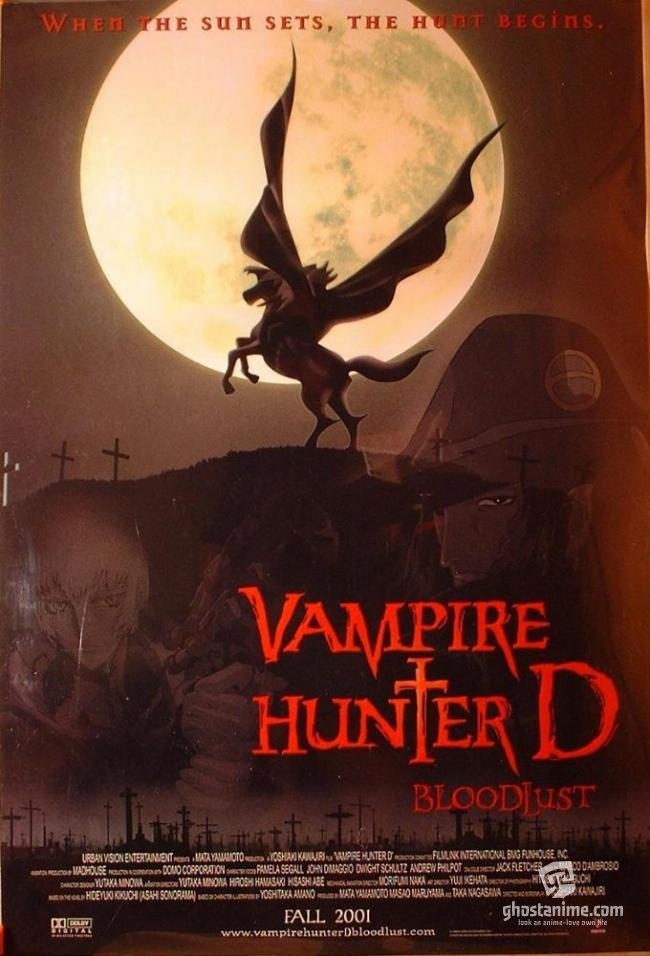 D: Жажда крови / Vampire Hunter D: Bloodlust