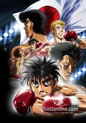Первый Шаг: возвращение легенды / Hajime no Ippo: The Fighting! Rising