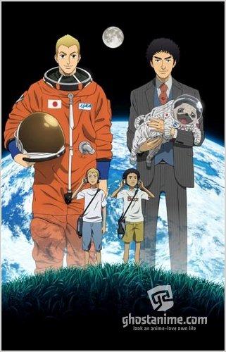 Смотреть аниме Космические Братья / Uchuu Kyoudai / Space Brothers онлайн бесплатно