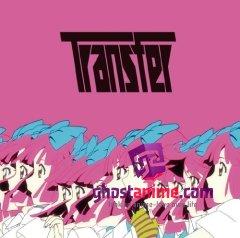 Смотреть аниме Перемещение / Transfer онлайн бесплатно