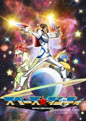 Смотреть аниме Космический Денди / Space Dandy онлайн бесплатно