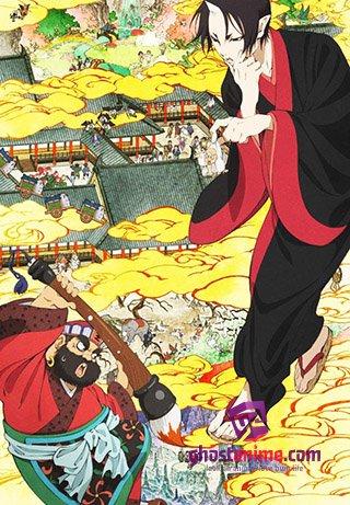 Смотреть аниме Хладнокровный Хозуки / Hoozuki no Reitetsu онлайн бесплатно