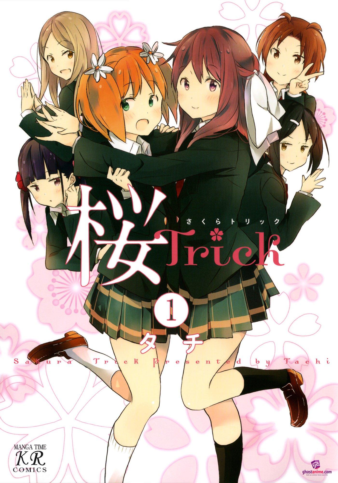 Смотреть аниме Шалости под сакурой / Sakura. онлайн бесплатно
