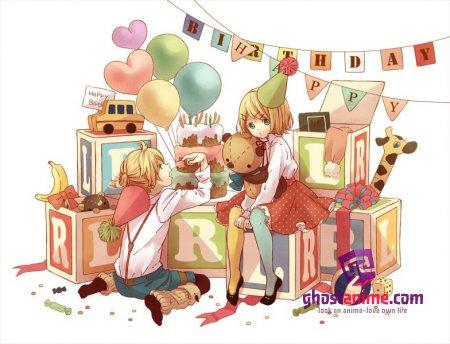 С Днем Рождения, Елена :3