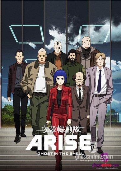Смотреть аниме Дух в стальной плоти: У истоков / Koukaku Kidoutai Arise: Ghost in the Shell онлайн бесплатно