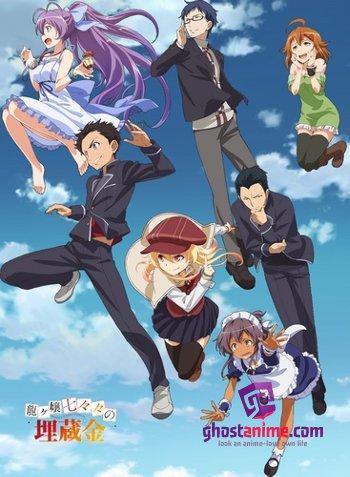 Смотреть аниме Спрятанное сокровище Нанана / Ryuugajou Nanana no Maizoukin онлайн бесплатно