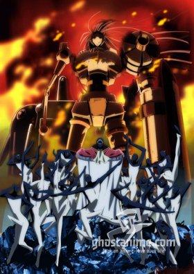 Смотреть аниме Звуковой Робот Даймидалер / Kenzen Robo Daimidaler онлайн бесплатно