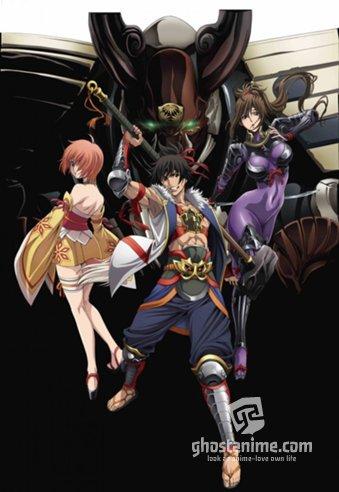 Смотреть аниме Наследник Сёгуна - Великая Революция / Fuuun Ishin Dai Shougun онлайн бесплатно