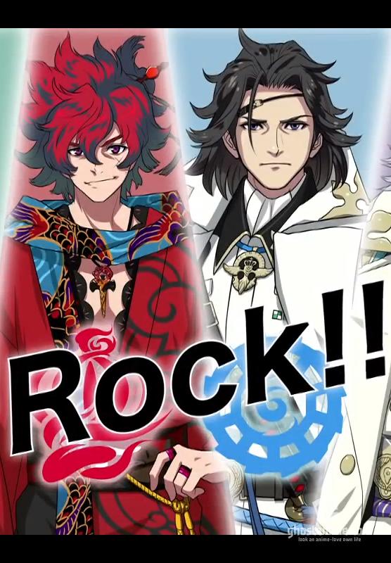 Смотреть аниме Рок Приода Бакуматсу/Bakumatsu Rock онлайн бесплатно