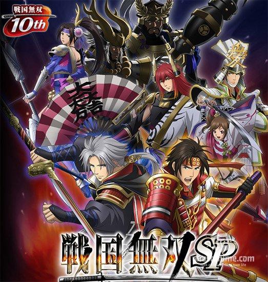 Смотреть аниме Эпоха Доблести / Sengoku Musou SP: Sanada no Shou онлайн бесплатно