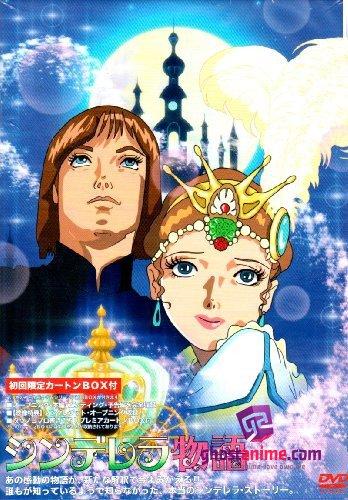Смотреть аниме Повесть о Золушке / Cinderella Monogatari онлайн бесплатно